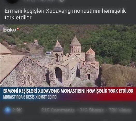 Ադրբեջանական մեդիադաշտը ակտիվ կերպով տարածում է կեղծ տեղեկություն․ Հոխիկյան