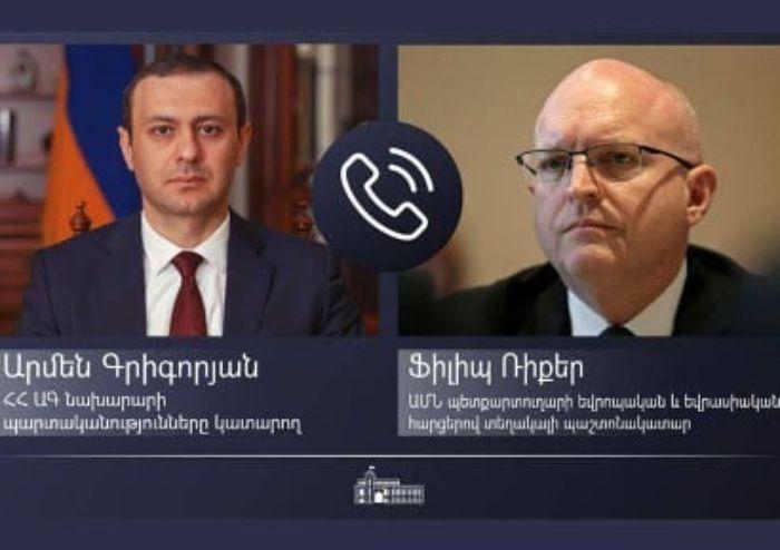 И.о. главы МИД Армении и заместитель помощника госсекретаря США обсудили провокации Азербайджана