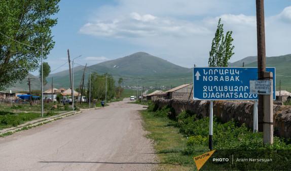 Կութում ադրբեջանցիները քարով խփել են հացի մեքենայի վարորդին, գլուխը ջարդել. նորաբակցի. pastinfo.am