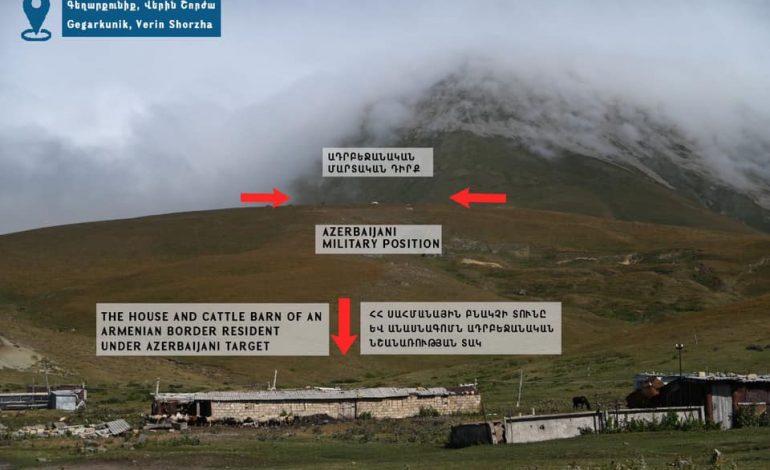 Из этого снимка видно, что люди находятся под азербайджанским прямым прицелом: Арман Татоян