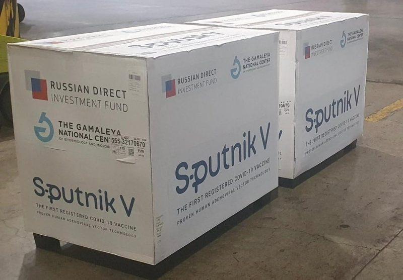 В Армению доставлена новая партия «Спутник-V»
