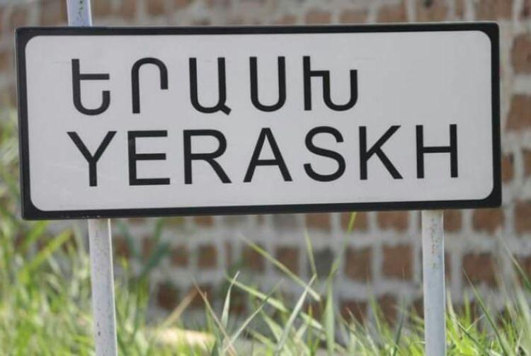 ВИДЕО: Азербайджанские вооруженные силы обстреляли общину Ерасх