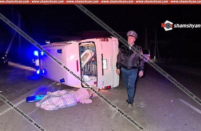 Գեղարքունիքում հիվանդին տեղափոխող շտապօգնության ավտոմեքենան վթարի է ենթարկվել. հիվանդը տեղում մահացել է․ Shamshyan.com