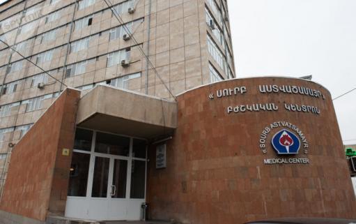 «Սուրբ Աստվածամայր» բժշկական կենտրոնում 8 ամսական երեխա է մահացել
