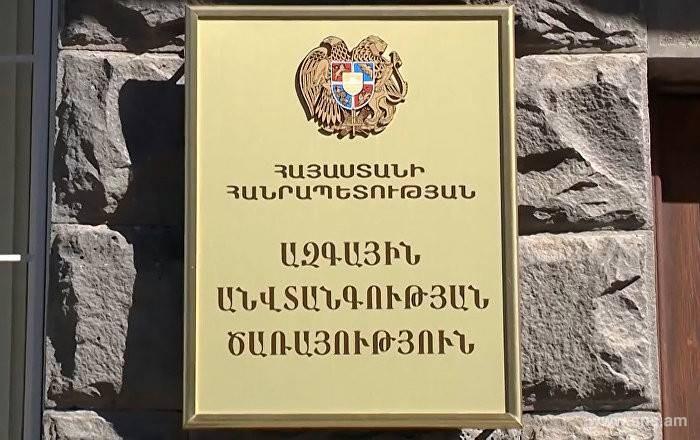Ինչ են անում ադրբեջանցիները   Գորիս-Կապան միջպետական ճանապարհին․ ԱԱԾ-ն հաղորդագրություն տարածեց