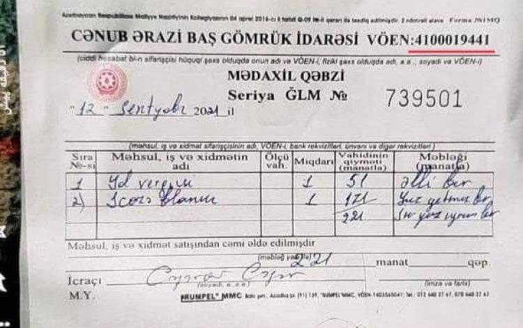«Տրանսպորտային միջոցները ենթակա են ճանապարհային հարկի». Ադրբեջանի պետական մաքսային կոմիտեն մեկնաբանել է Գորիս-Կապան միջպետական ճանապարհին՝ հարկման մասին լուրերը