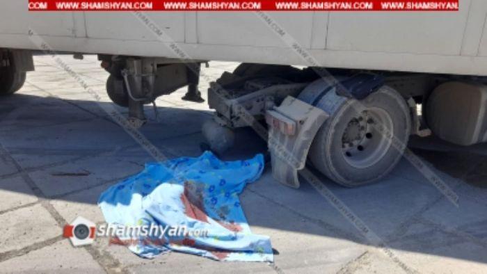 На территории принадлежащего Самвелу Алексаняну предприятия в Гюмри погиб мужчина