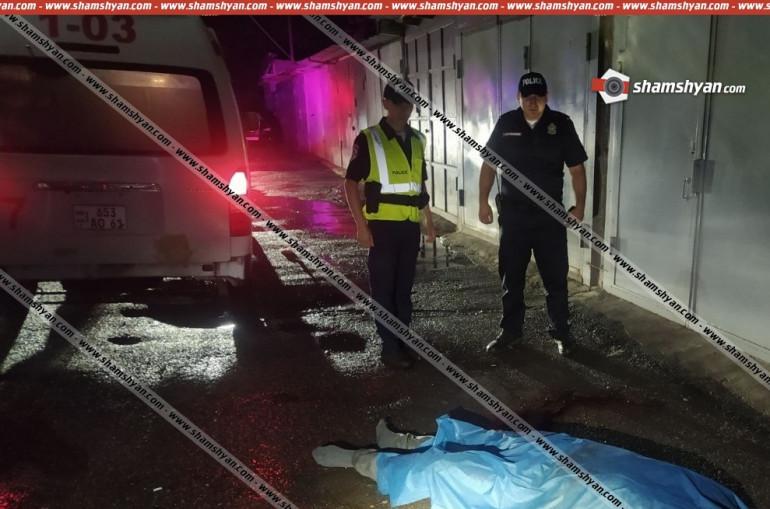 ՖՈՏՈ. Ողբերգական դեպք՝ Երևանում. շենքերից մեկի բակում հայտնաբերվել է 32-ամյա տղամարդու դի