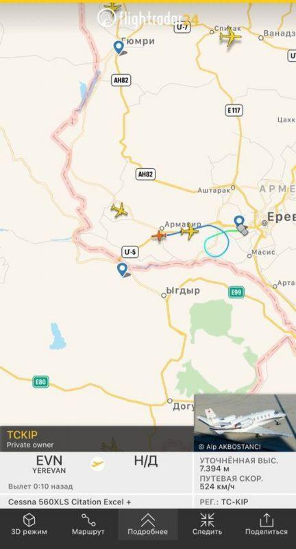 Քիչ առաջ Երևանում վայրէջք է կատարել թուրքական մասնավոր ինքնաթիռ․ ով է եղել ինքնաթիռում