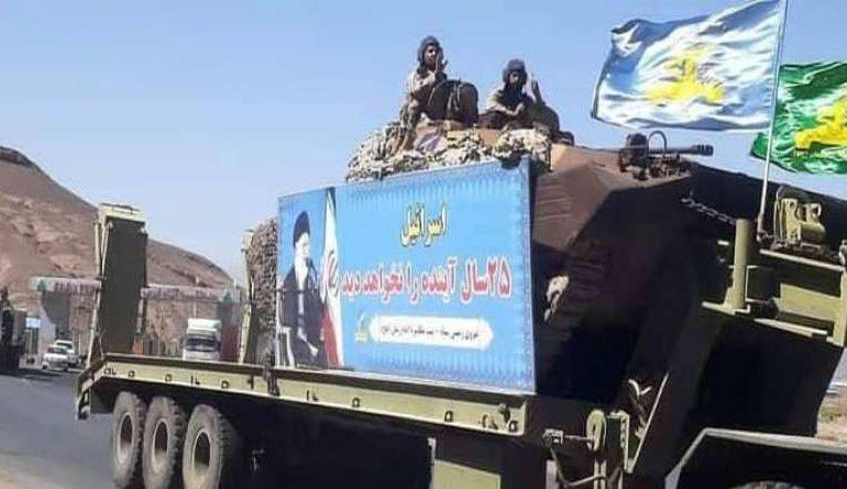 Իրանական զրահատեխնիկայի վրա փակցված է «Իսրայելը չի տեսնի մոտակա 25 տարին». Արգիշտի Կիվիրյան