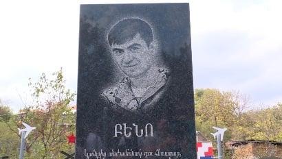 Մասնակցել եմ Արցախի հերոս զավակ Բենիամին Պետրոսյանի հիշատակը հավերժացնող կոթողի բացման արարողությանը. ԱՀ նախագահ