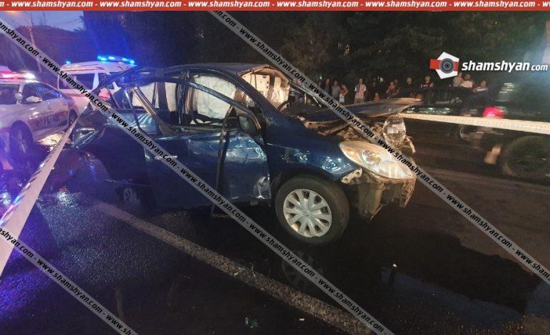 Քիչ առաջ արտակարգ դեպք է տեղի ունեցել Երևանում.անհայտ հանգամանքներում պայթյուն է տեղի ունեցել