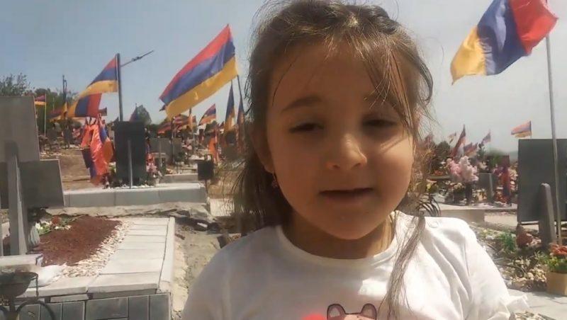 ՏԵՍԱՆՅՈՒԹ. Եկել եմ տղերք, որ ասեմ բարև. 4-ամյա փոքրիկ շուշեցու այցը Եռաբլուր