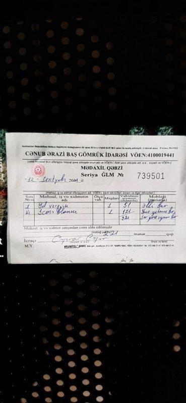 Ադրբեջանցիները Գորիս-Կապան ճանապարհին բեռնատարների վարորդներից 100 դոլար են գանձում․ ահա թե ինչ ստացական են տալիս
