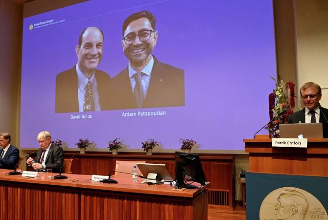 Нобелевскую премию по медицине присудили ученым Джулиусу и Патапутяну