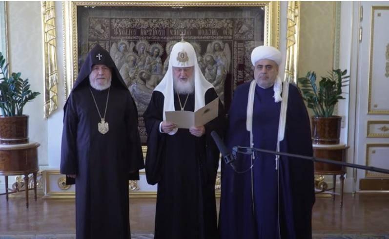 ВИДЕО: Духовные лидеры России, Армении и Азербайджана выступили с заявлением по Карабаху