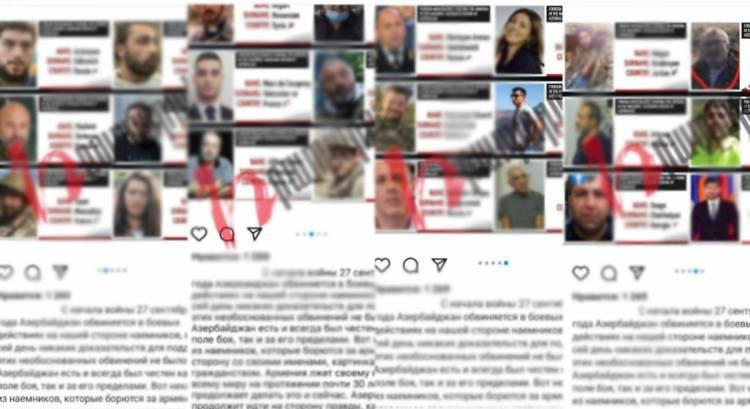 Ադրբեջանը հետախուզում է հայտարարել 24 հայազգի գործիչների նկատմամբ․ ցանկում հայտնի անուններ են