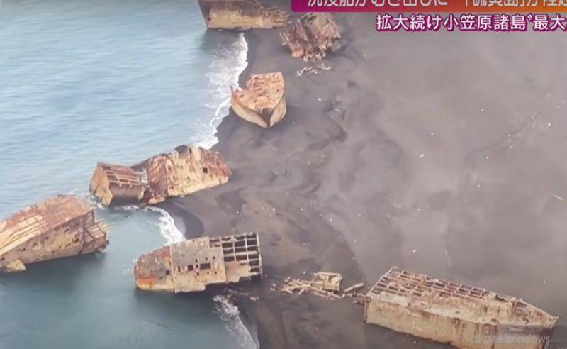 ՏԵՍԱՆՅՈՒԹ․ Ճապոնիայում հրաբուխը ափ է հանել «ուրվական նավեր»