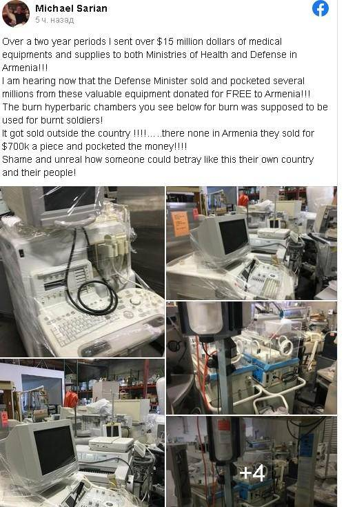 ՀՀ Պաշտպանության նախարարը վաճառել և գրպանել է Հայաստանին նվիրաբերված բժշկական արժեքավոր տեխնիկան. Միշել Սարիանի ահազանգը
