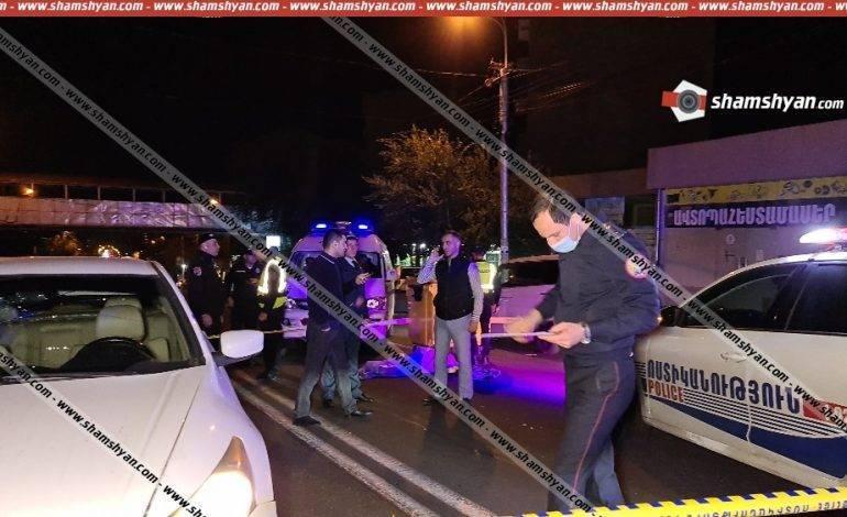 Մահվան ելքով վրաերթ Երևանում. վարորդն ինքակամ ներկայացել է ոստիկանություն